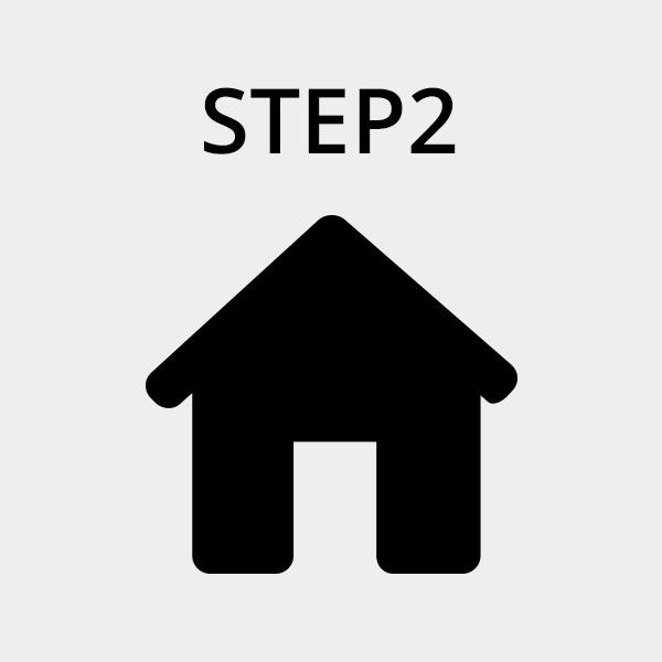 2.塩山工務店の家づくりを知ってください